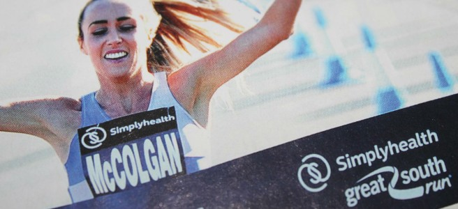 Eilish McColgan's Win at Great South Run 2018
