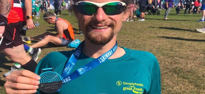2019 Great North Run